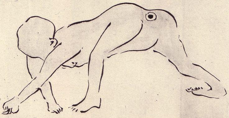 Noppera-bō