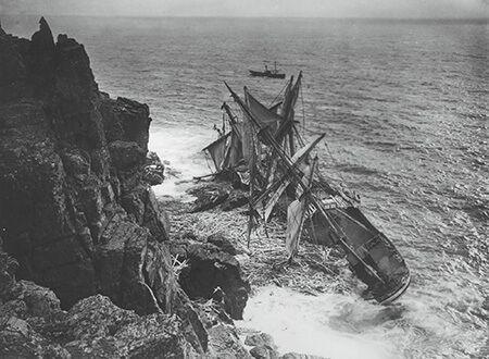 ovni barco