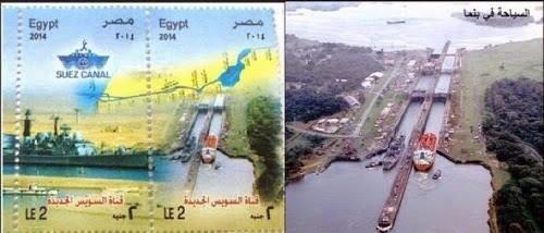 sello postal canal suez