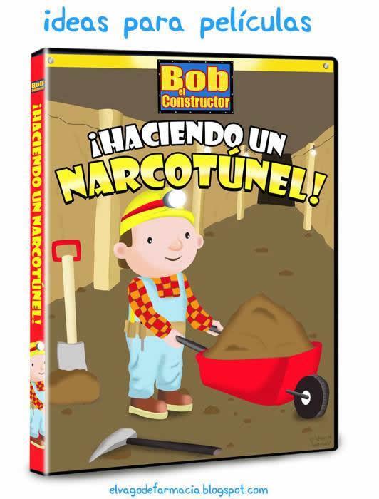 Marcianadas_192_14ago20150958 (282)