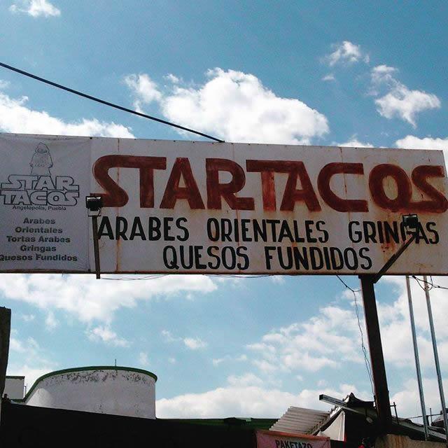 Marcianadas_193_2108150849 (355)
