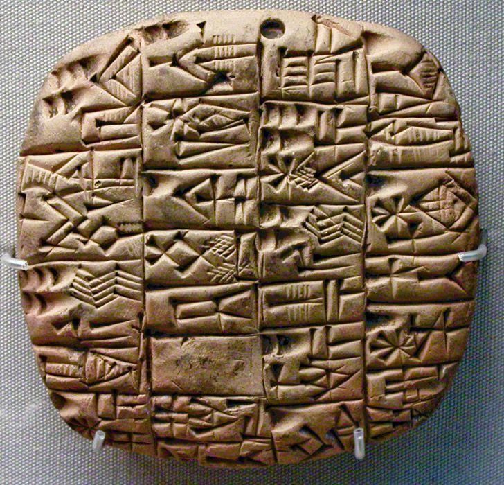 escritura cuneiforme sumeria