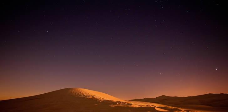 universo desierto