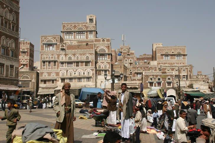 yemen sana