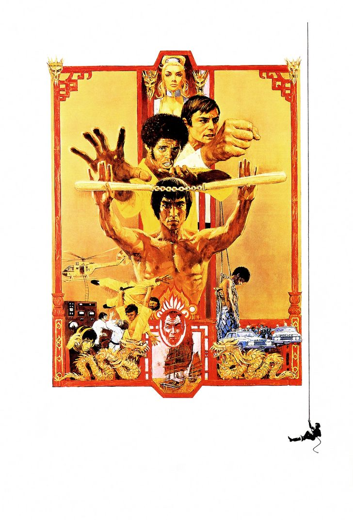 22 - Enter the Dragon
