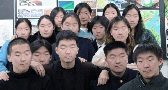 chinos iguales