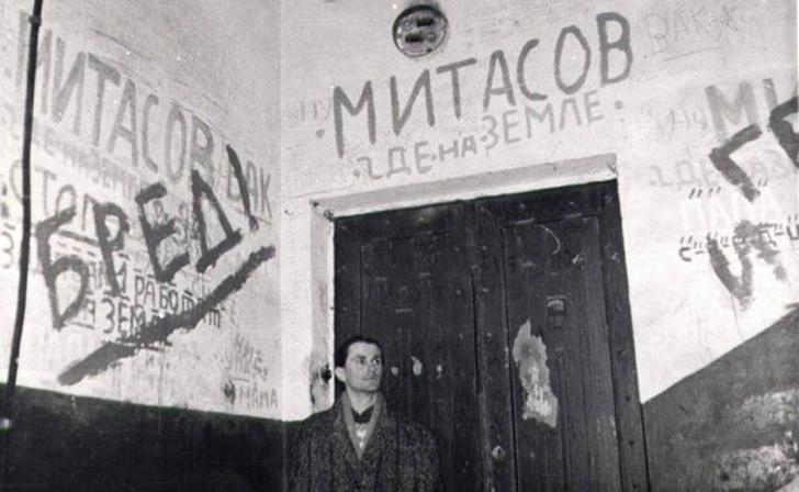 escritos Oleg Mitasov (4)