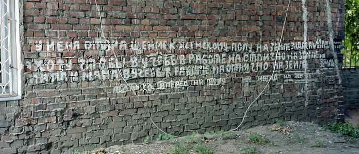 escritos Oleg Mitasov (6)
