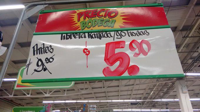 Marcianadas_203_3014151054 (76)