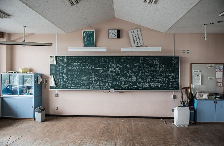 fotografias fukushima (16)