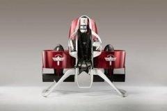 Bomberos de Dubái llevarán jetpacks a los rescates