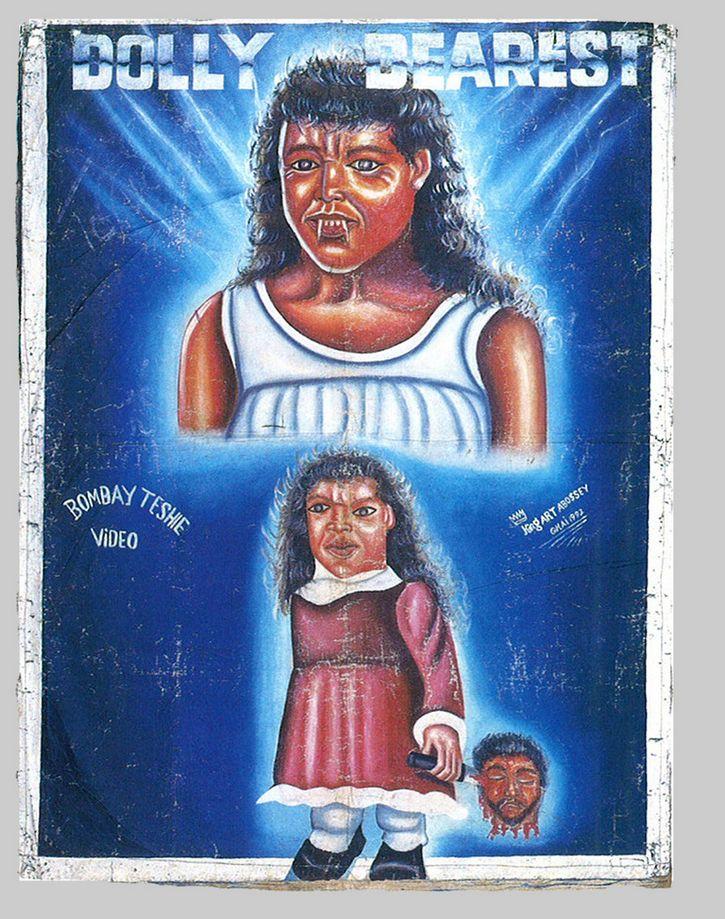 carteles cine ghana (4)