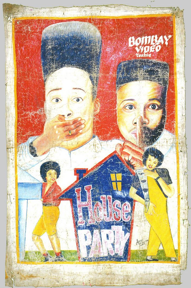 carteles cine ghana (5)
