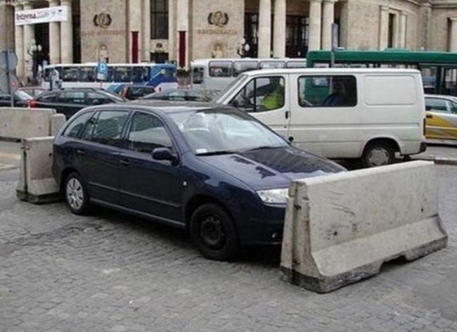 estacionaste en el lugar equivocado (336)