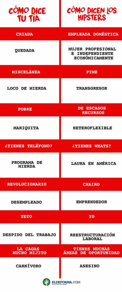 Marcianadas_210_1812150933 (184)