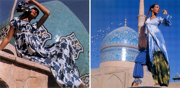 moda iran decada 70 (10)