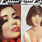 Fotografías muestran cómo se vestían las mujeres en Irán en los 70