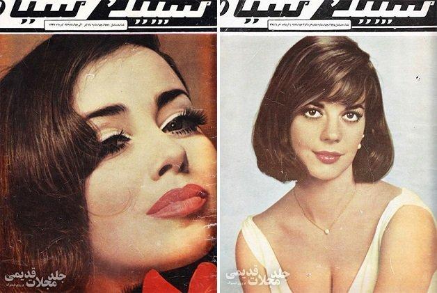 moda iran decada 70 (11)