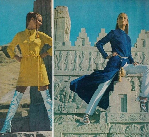 moda iran decada 70 (12)