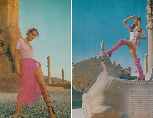 moda iran decada 70 (13)