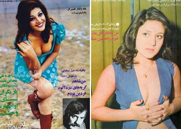 moda iran decada 70 (14)