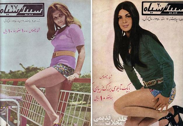 moda iran decada 70 (17)