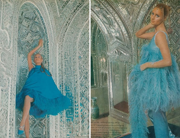 moda iran decada 70 (2)