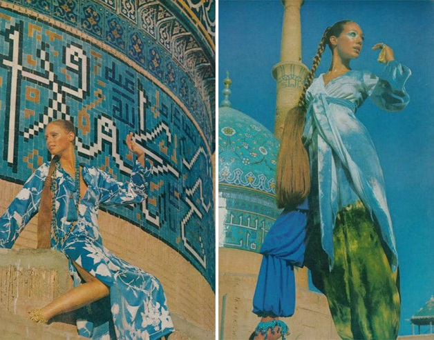 moda iran decada 70 (4)