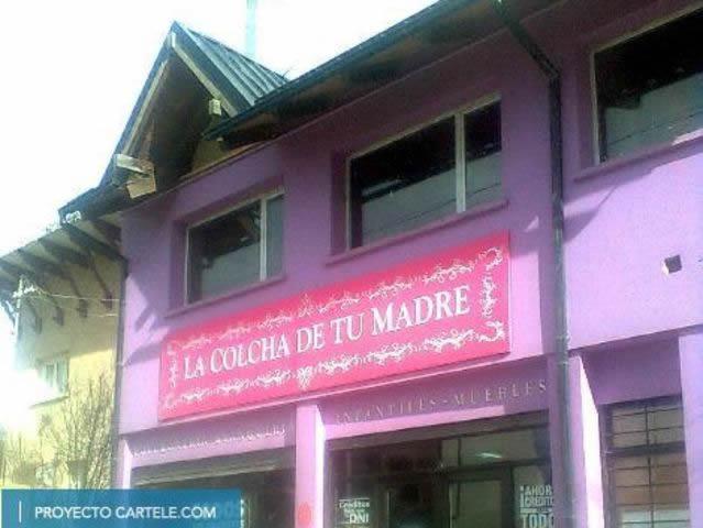 Marcianadas_213_0801160000 (231)