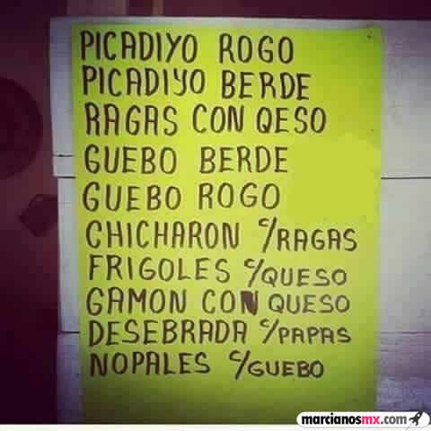 Marcianadas_217_0502161251 (136)
