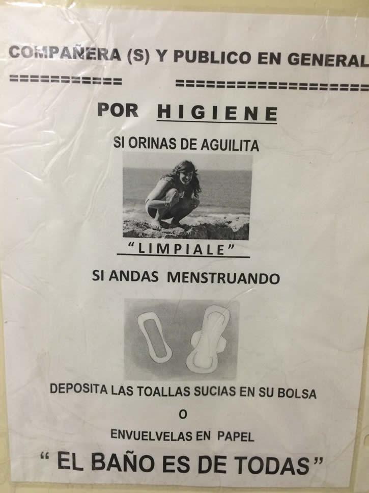 Marcianadas_218_0108120216 (43)