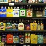 Alemania: cerveza y tradición