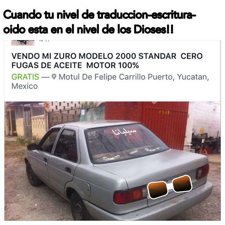 Marcianadas_224_240316115 (19)