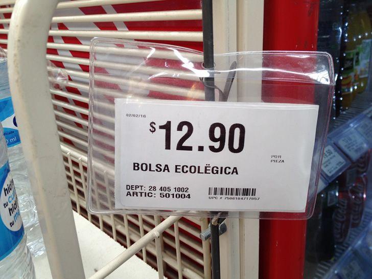 Marcianadas_230_0605161224 (27)