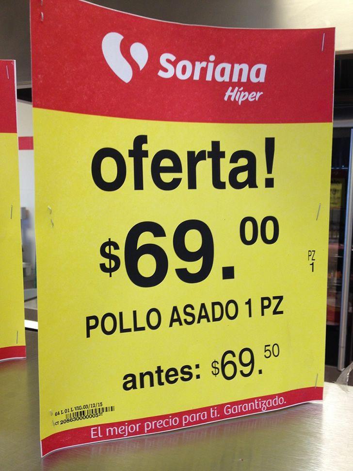 Marcianadas_230_0605161224 (28)