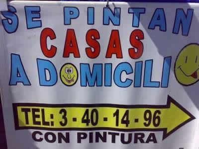 Marcianadas_231_1305161024 (25)