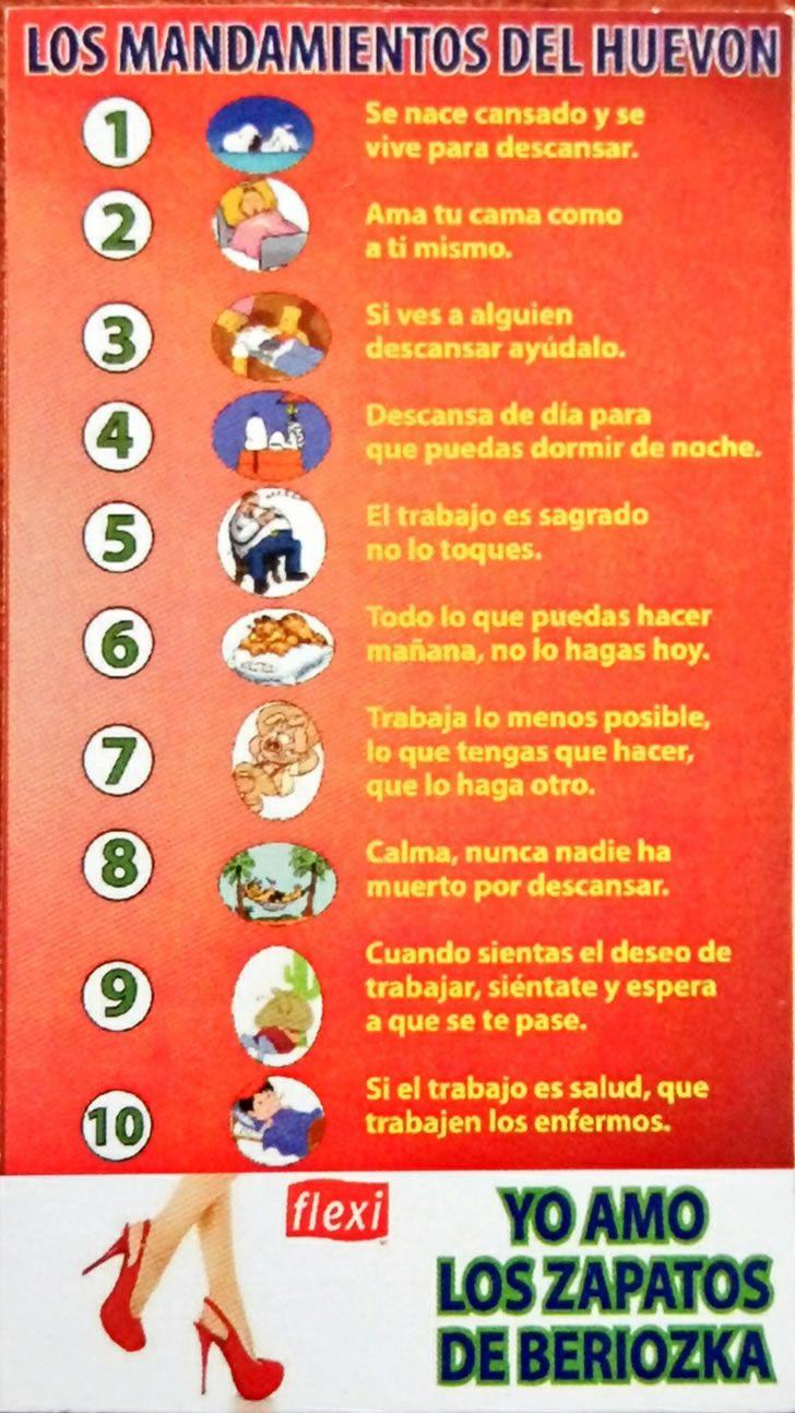 Marcianadas_234_0306160119 (140)