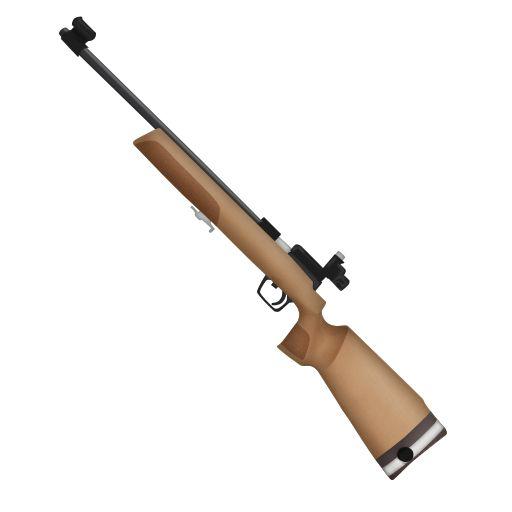 nuevo_emoji_unicode90_rifle