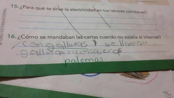 Marcianadas_239_0807161253 (88)
