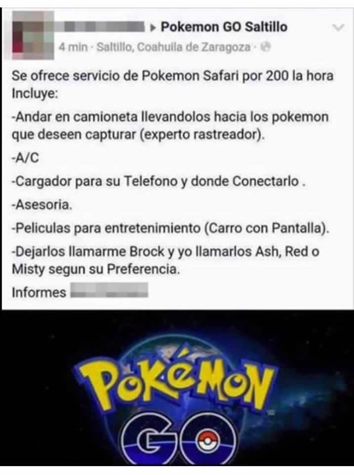 Marcianadas_240_1507161312 (209)