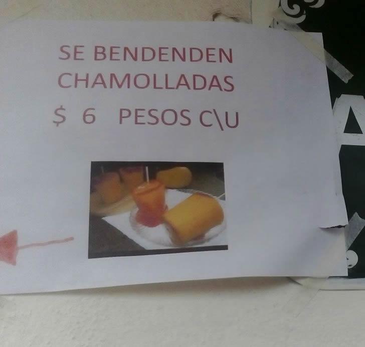Marcianadas_241_2207160103 (87)