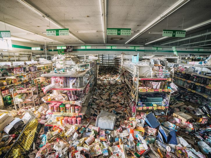 fotografías zona exclusion fukushima (2)