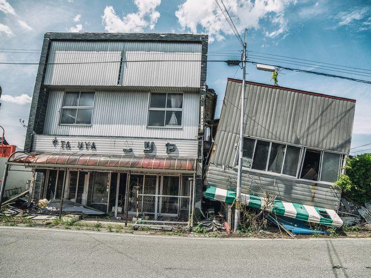 fotografías zona exclusion fukushima (21)