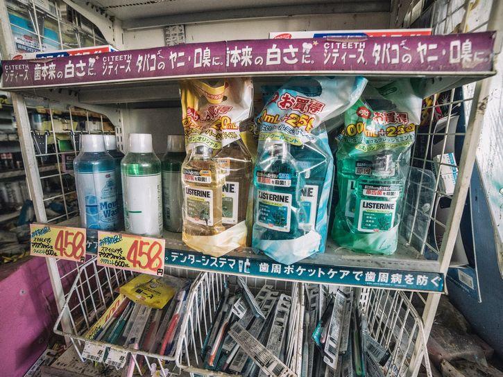 fotografías zona exclusion fukushima (4)