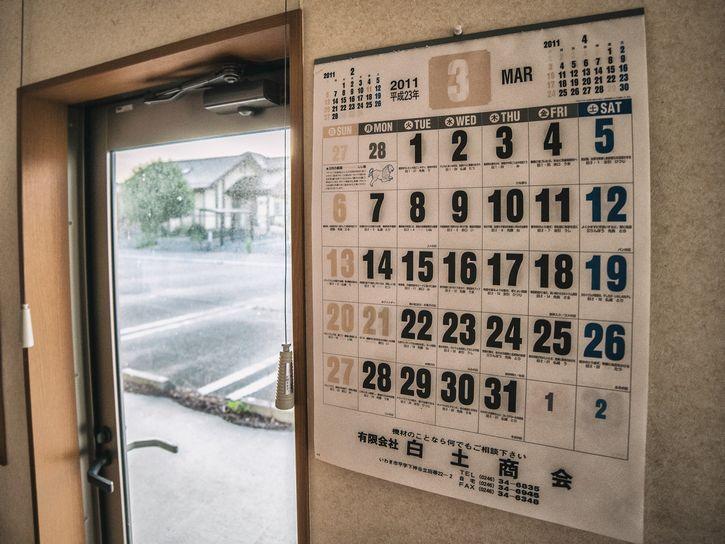 fotografías zona exclusion fukushima (7)