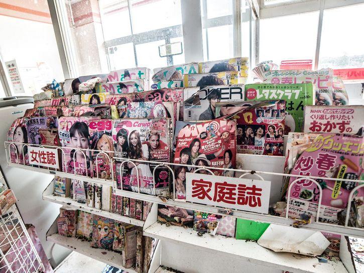 fotografías zona exclusion fukushima (9)