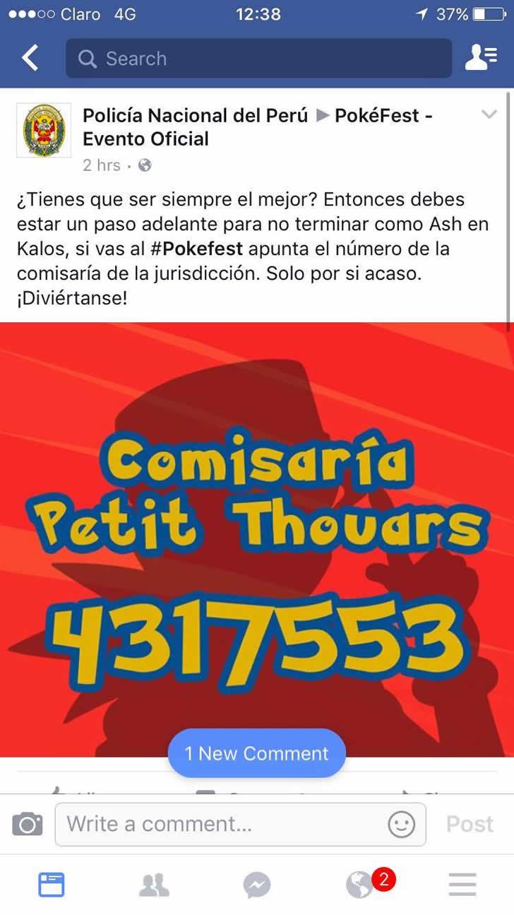 Marcianadas_246_2608160105 (217)