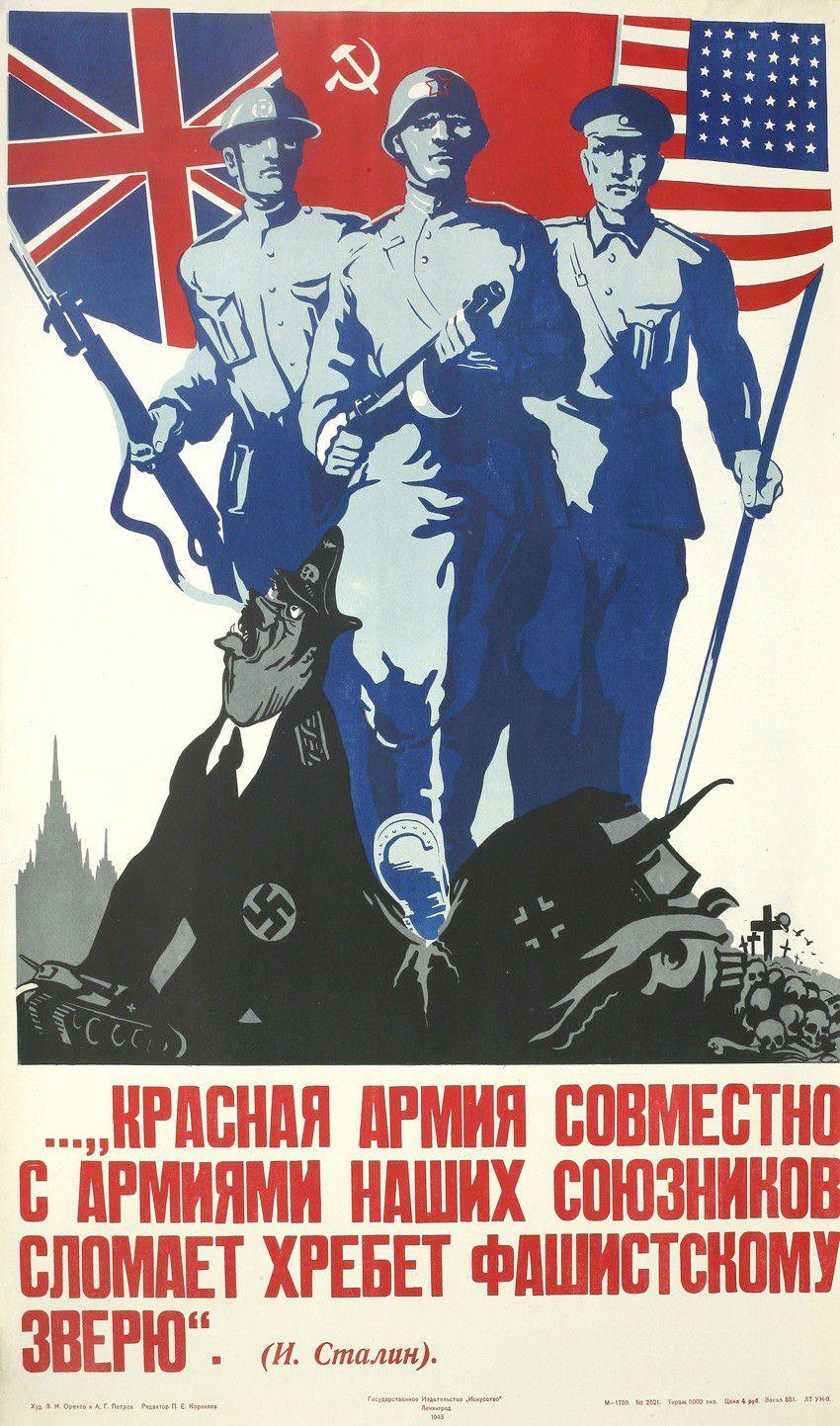 carteles aliados segunda guerra mundial (4)