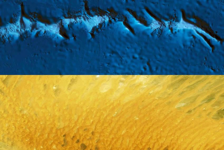 717-bandera-ukraina-oceano-pacifico-algeria_orig