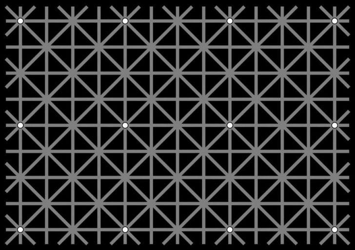 ilusion-de-ninio-inversa